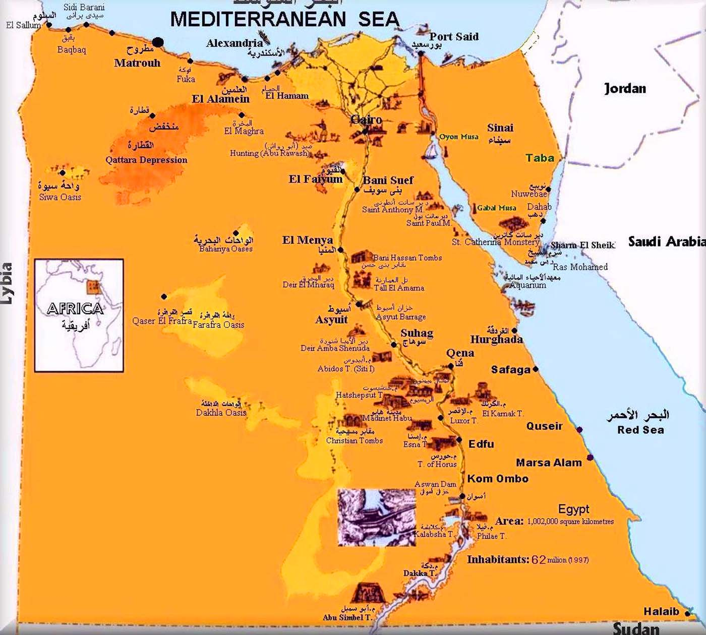 Map Of Egypt In Arabic And English Travel Around The