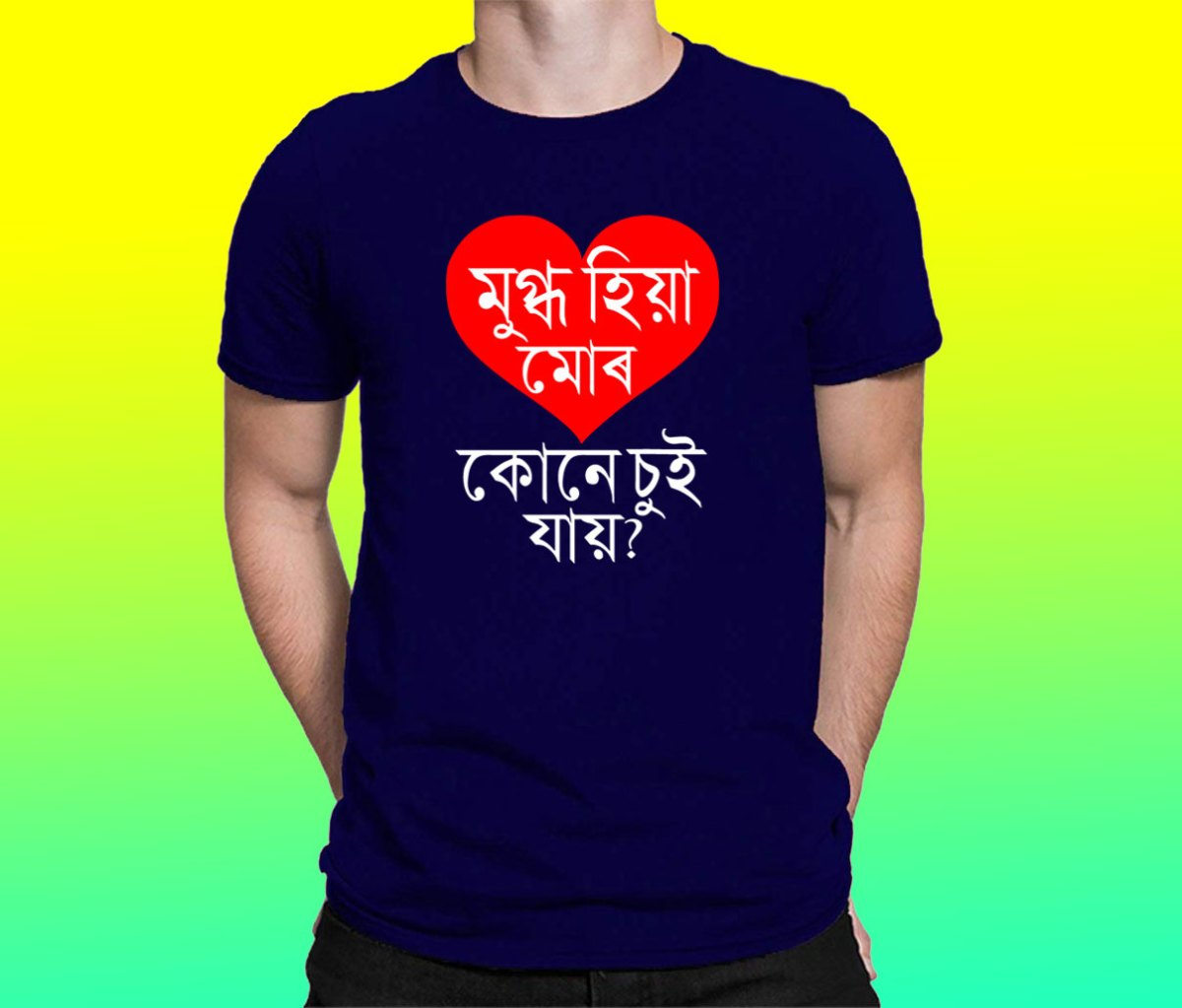Assamese printed t shirt