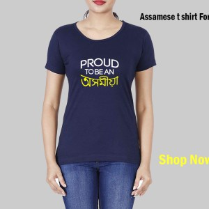 Proud to be an Assamese t shirt for Women