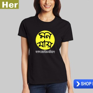 Mon Jai Zubeen Garg t shirt for Women