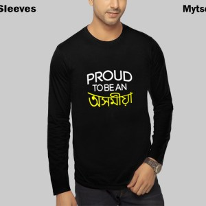 Proud to be an Assamese Full Sleeve t shirt