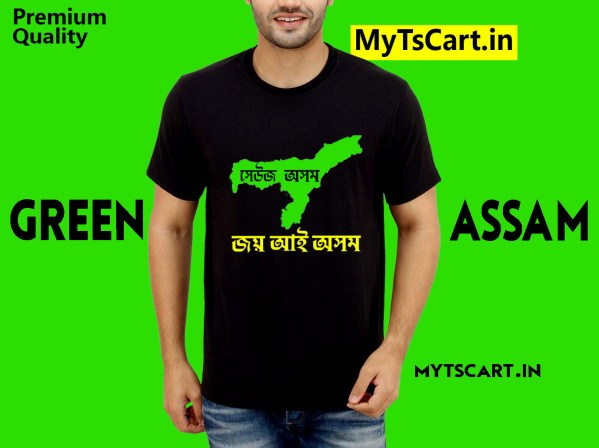 Assam map t shirt