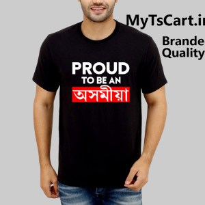 Proud to be an Assamese printed t shirt new