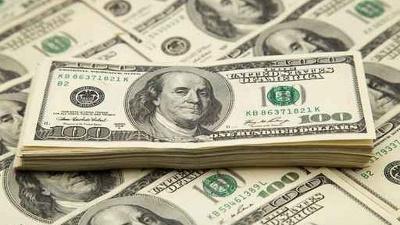 Generic-money-cash-currency-bills_20151221160406-159532