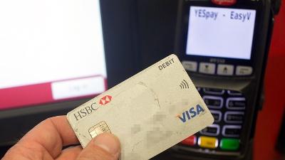 chip-card-jpg_20160804020219-159532