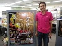 20110720-110720makurazakiIMGP0254.JPG