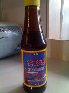 Shao Hsing Hua Diao Wine (紹興花雕酒)