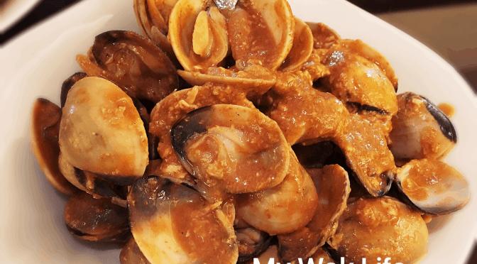 Stir-Fried Chili Clams
