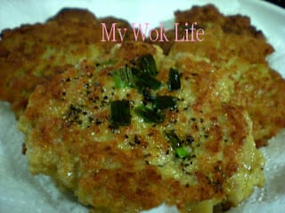 Five spice minced meat cake