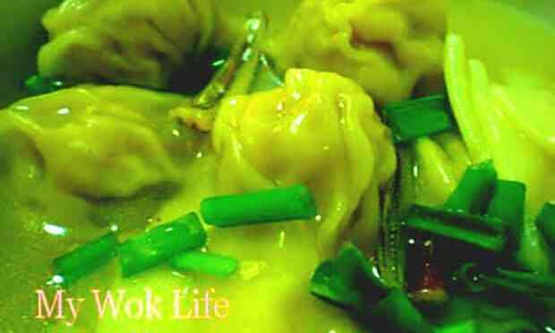 Wonton Soup (馄饨汤)
