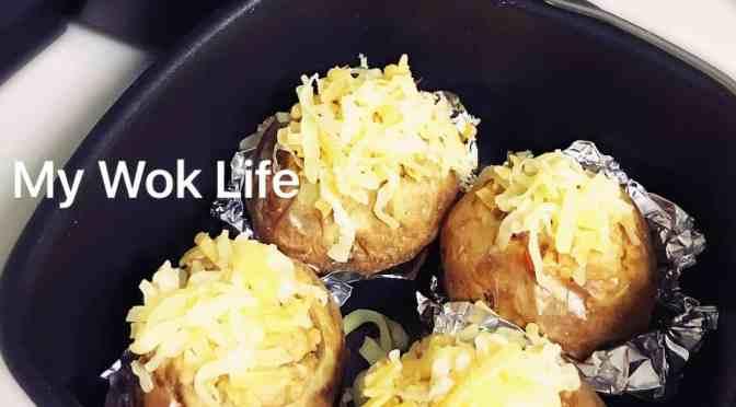 Cheesy Stuffed Potato (Air-Fried)