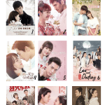 Recent Favorite C-Dramas