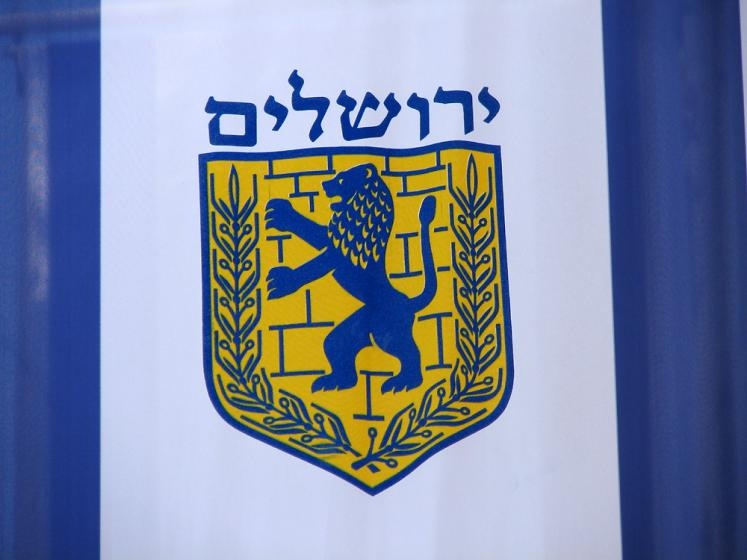Image result for the flag of jerusalem