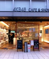 Otaku heaven: AKB48 cafe & shop