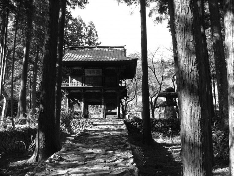 RyuonjiSaitama