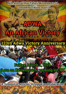 Adwa Victory Day celebrations 2019 @ Keizengracht parking lot (Menelik square) | Cape Town | Western Cape | South Africa