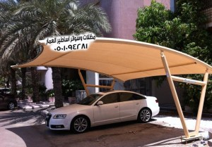 شركة مظلات سيارات الرياض رخيصة