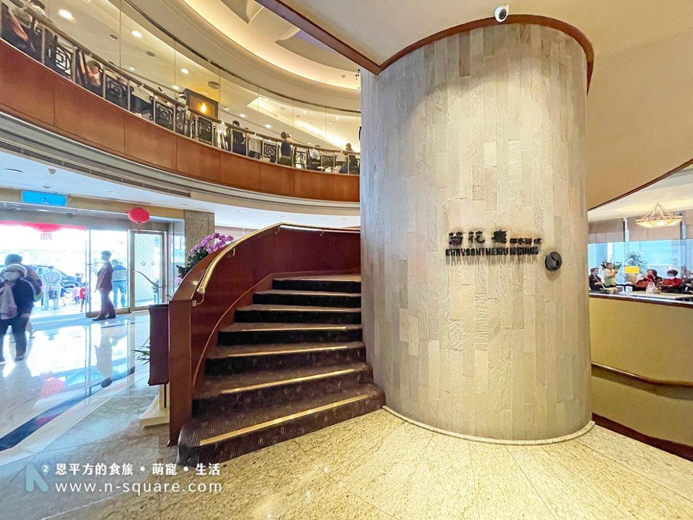 港式飲茶梅花廳,入口在兄弟飯店的二樓