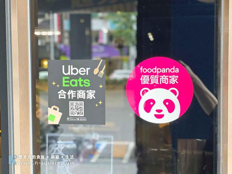瀧厚炙燒熟成牛排目前也有接受外送服務,在Uber與FoodPanda也能點到他們的餐點。