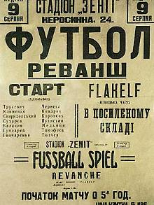 Ankündigungsplakat für das Revanchespiel: Die Namen der deutschen Spieler sind nicht vermerkt.
