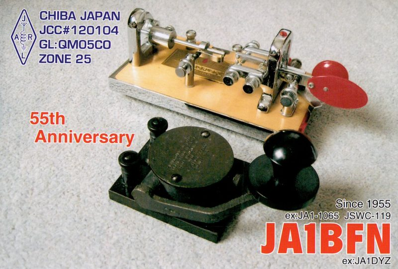 Learning Morse Code - DX QSL from CW Contact