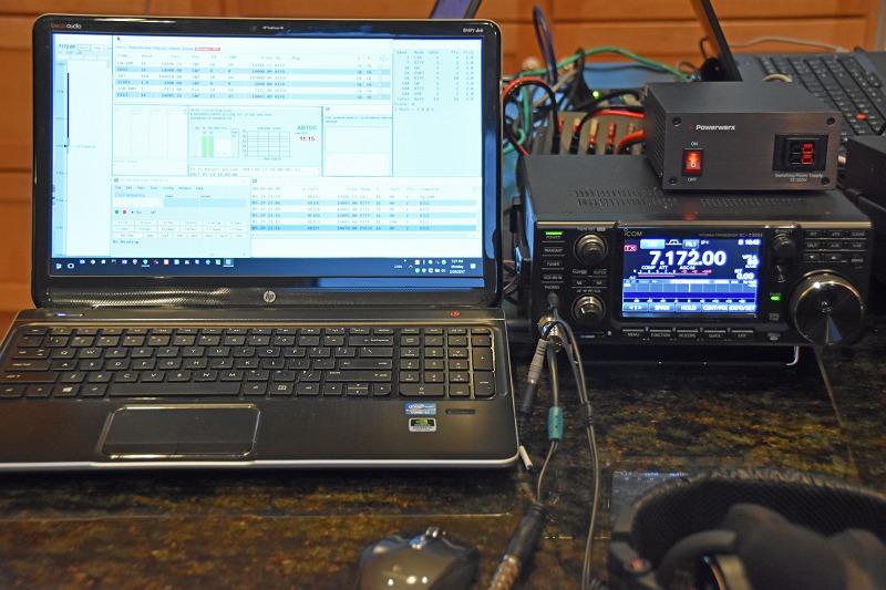IT Test - 40m SSB Station Test