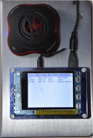 Completed DX Alarm Clock Hardware