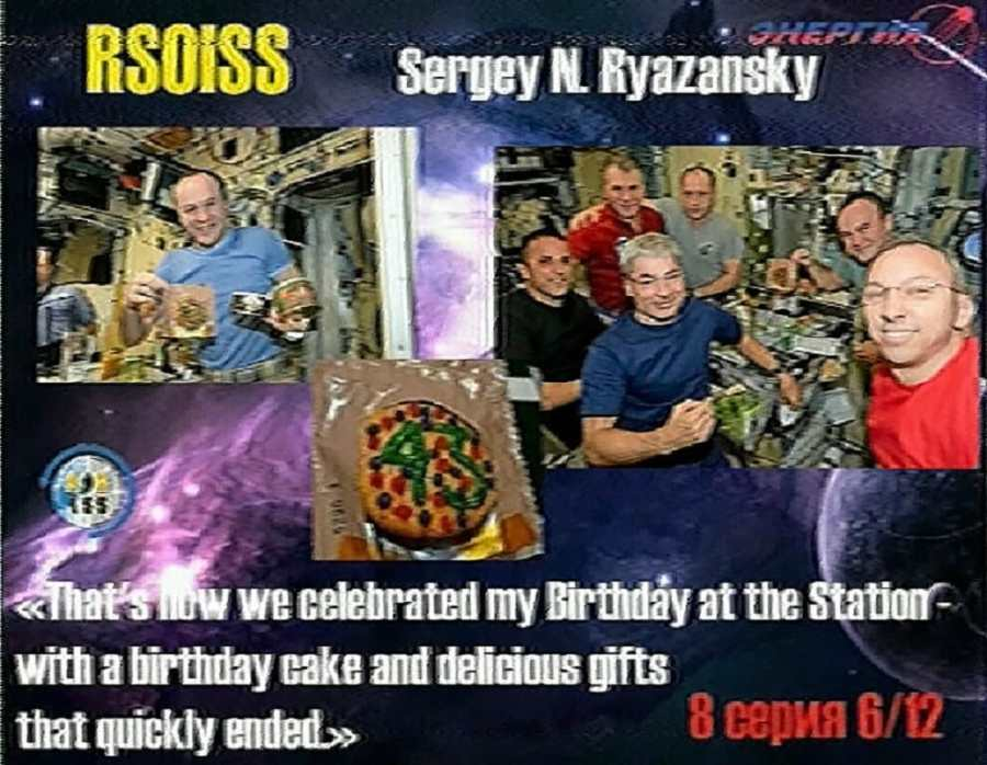 SSTV Image From The ISS