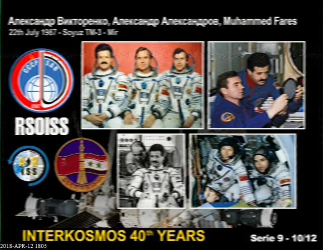 Cosmonautics Day Event -  ARISS SSTV Image 10 of 12