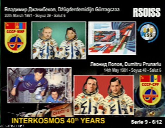 Cosmonautics Day Event -  ARISS SSTV Image 6 of 12