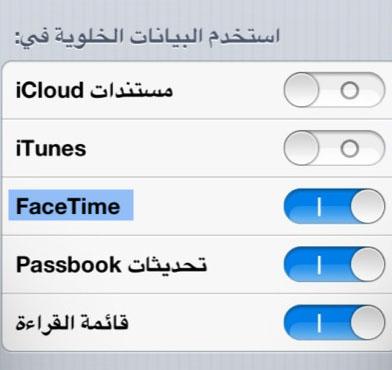 FaceTime 3