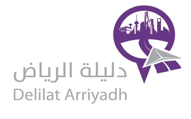Delilat Arriyadh