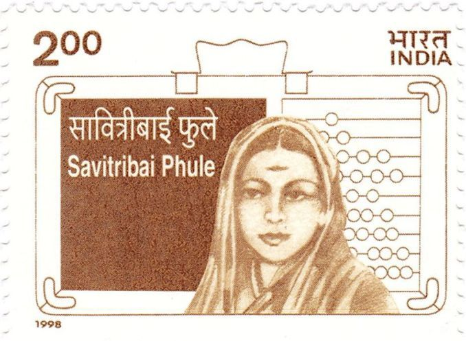 Savitribai_Phule_1998_stamp_of_India