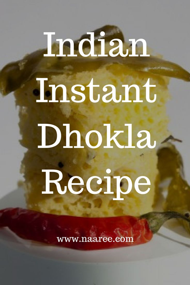 This is a recipe for the Gujarati snack, 'Dhokla' or 'Khaman' for India. This snack has been modernized with some unique touches to prepare it instantly without disturbing its original taste and flavour. So, here is the recipe for the Instant Dhokla. Repin it and click to read the Indian Instant Dhokla Recipe here. #indianfood #dhokla #recipe #instant #healthyrecipes