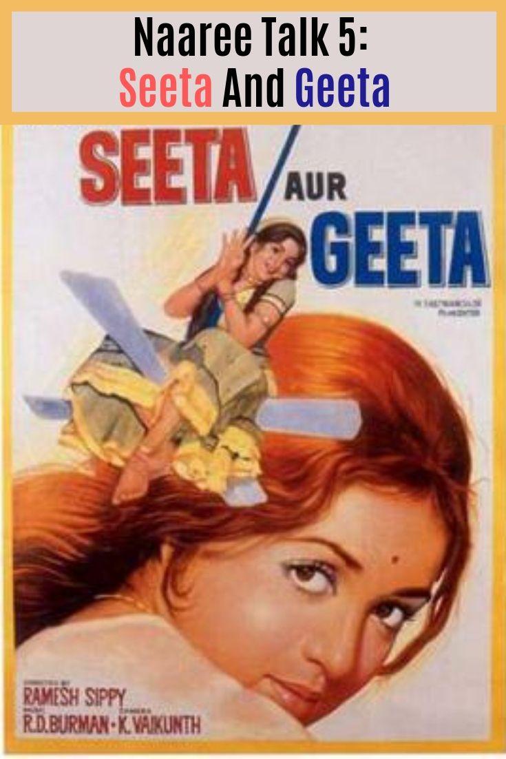 Naaree Talk 5 - Seeta and Geeta