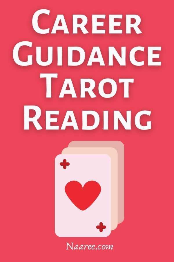 career guidance tarot