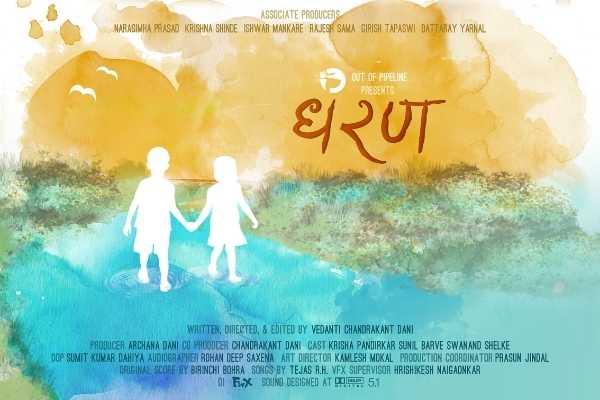 Dharan - inspirational movies in Hindi