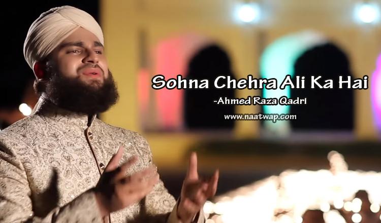 Sohna Chehra Ali Ka Hai By Hafiz Ahmed Raza Qadri