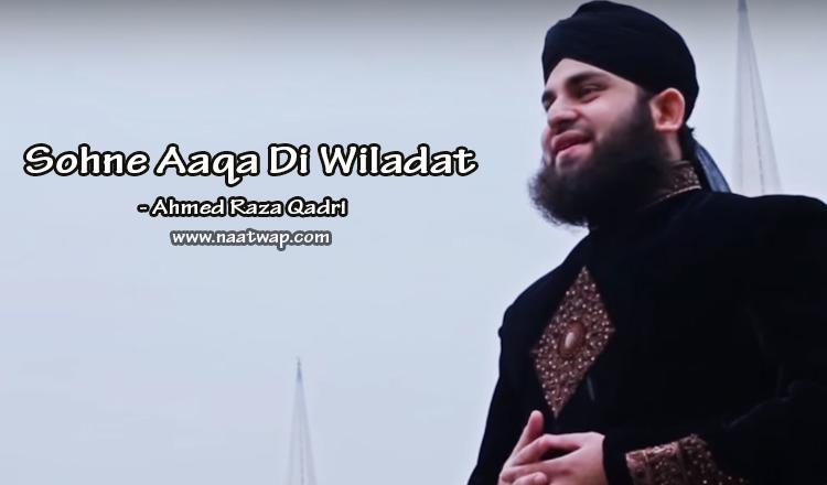 Sohne Aaqa Ki Wiladat