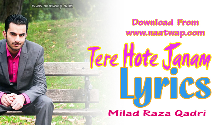 Tere Hote Janam Liya HOta By Milad Raza Qadri