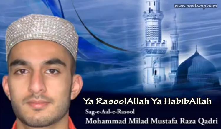 Ya RasoolAllah Ya HabibAllah By Milal Raza Qadri