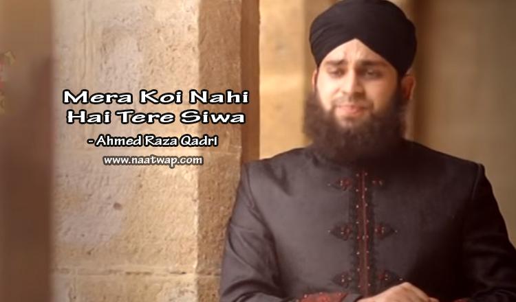 Mera Koi Nahi Hai Tere Siwa By Ahmed Raza Qadri