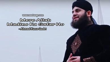 Mere Allah Madine Ka Safar Ho