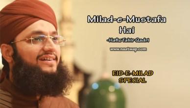 Milad e Mustafa Hai By Hafiz tahir Qadri
