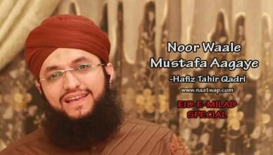 Noor Waale Mustafa Aagaye