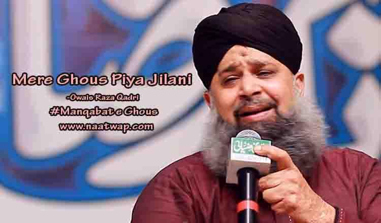 Mere Ghous Piya Jilani By Owais Raza Qadri
