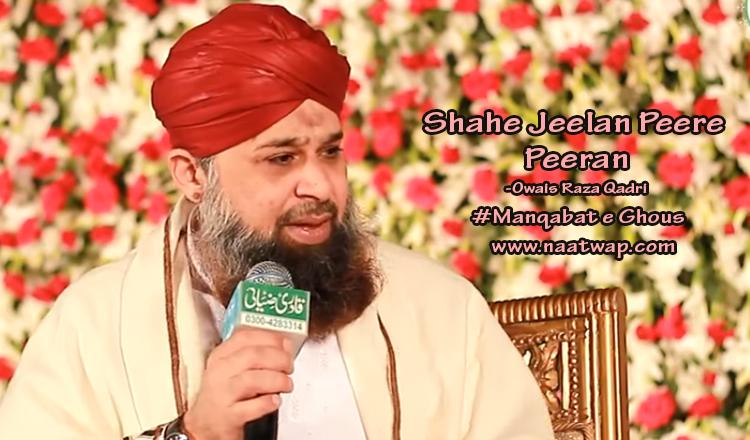 Shahe Jeelan Peere Peeran By Owais Raza Qadri