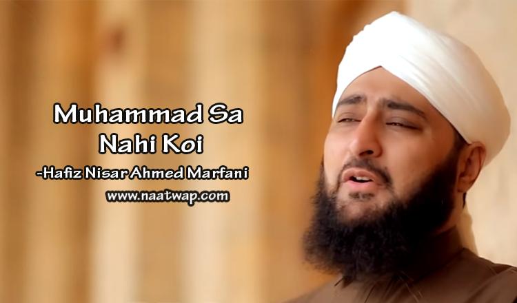 Muhammad Sa Nahi Koi By Nisar Ahmed Marfani