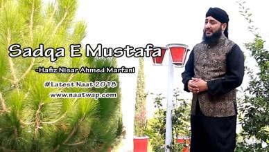 Sadqa E Mustafa By Nisar Ahmed marfani