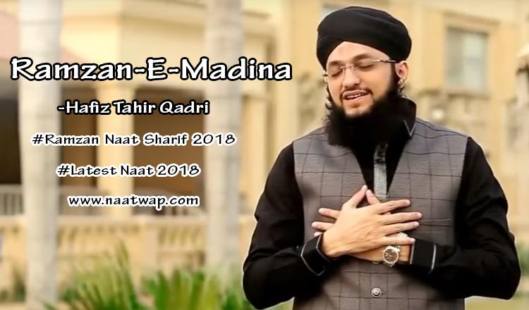Ramzan-E-Madina By Hafiz Tahir Qadri
